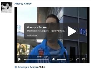 Отзыв Андрея Чуеве