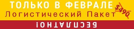 Banner 24 01 2016