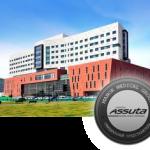 Больница Ассута
