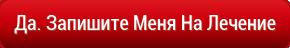MMC_button-1