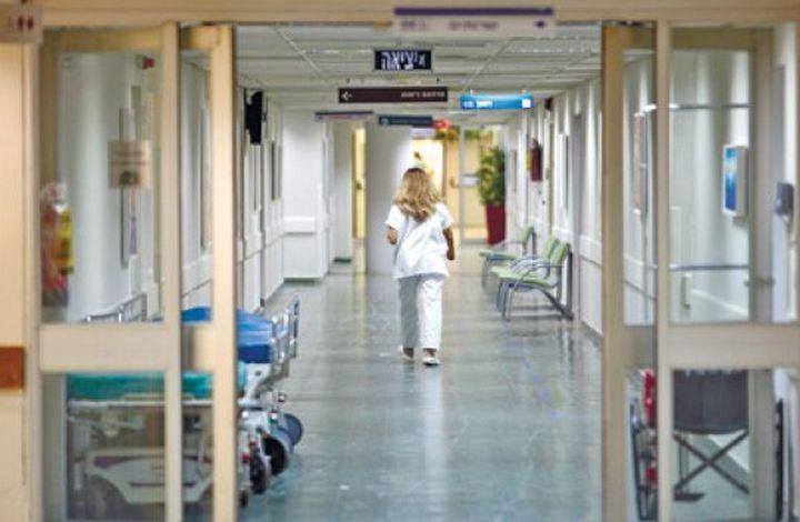 Клиника Меир