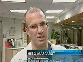 Доктор Нево Маргалит