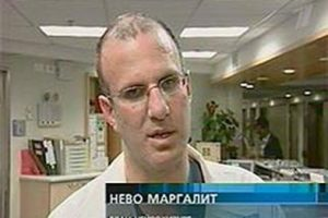 Д-р Маргалит Нево