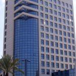 Ramat Aviv clinic