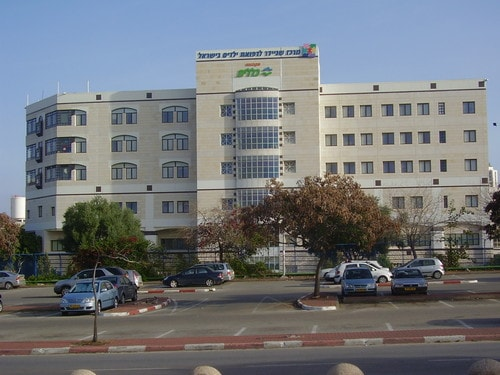 Schneider Children's Medical Center of Israel