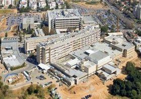 Клиника Меир, Израиль