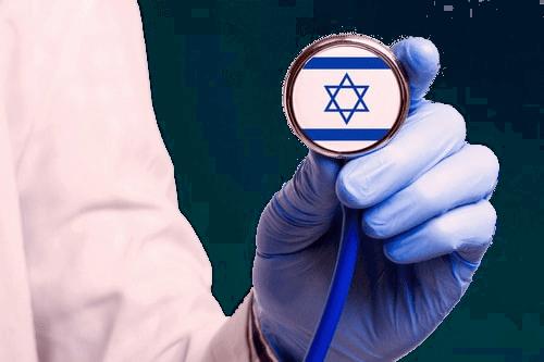 Диагностика рака в Израиле