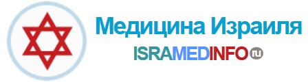 isramedinfo