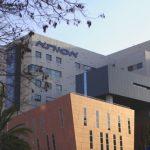 Клиники Тель-Авива: Ассута