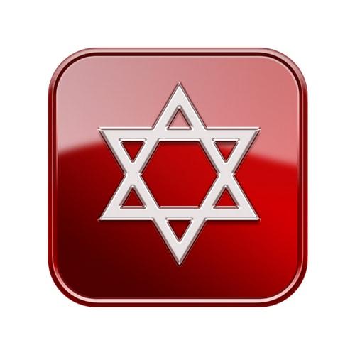 Лечение за рубежом - Израиль