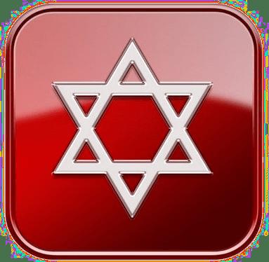 лечение за рубежом: израиль