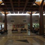 Клиника Шиба, холл